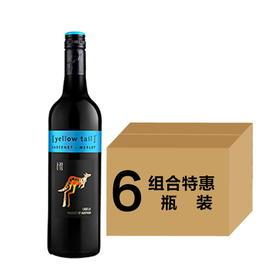 黄尾袋鼠红葡萄酒/6支