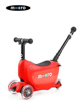 瑞士micro迈古米高4合1可坐儿童滑板车手推带随行箱带座滑滑车2岁