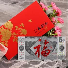 中国金币:2019年迎春贺岁纪念银