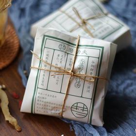 【时令饮品】磨功夫春季汤羹 | 香菊玉竹汤 温良滋润 清香悠长 食材清甜