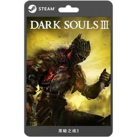 Steam正版游戏 黑暗之魂3 DARK SOULS III 游戏礼物兑换卡