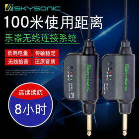SW-T01 R01 天音无线连接器