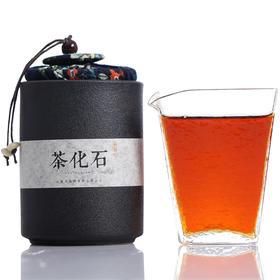 天地间茶化石茶珍珠碎银子金不换普洱茶熟茶糯香茶石头100克