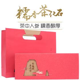 天地间糯香茶化石碎银子金不换云南普洱茶熟茶陈年宫廷小袋礼盒装