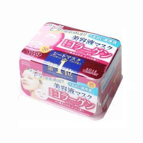 日本 高丝 KOSÉ  抽取式胶原蛋白面膜 30回