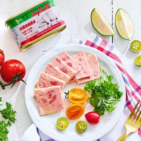 小白猪火腿猪肉午餐肉罐头超值6罐装 开罐即食,简单方便又美味,早餐野餐涮火锅必备