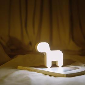 酷米诺小狗.柔光夜灯309
