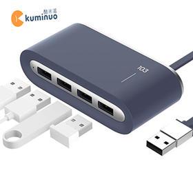 酷米诺USB四口扩展器 103