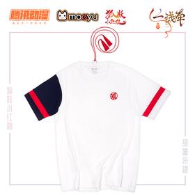【新手福利】腾讯动漫官方 狐妖小红娘 一线牵系列短袖T恤