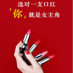 迪奥蓝金烈艳唇膏999#传奇红