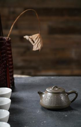 紫砂研究院——仿古石瓢陶壶