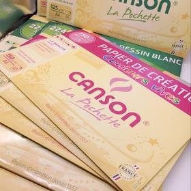 法国CANSON康颂儿童系列艺术绘画纸袋A4儿童彩色卡纸150克12色