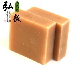 【弘毅六不用生态农场】天然原料 洗发皂 手工皂 山东包邮