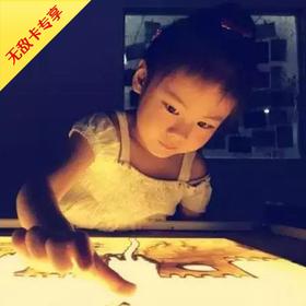 【真好玩会员专享】素绘沙画,以沙为介,0元带你感受前卫高雅的表现艺术~