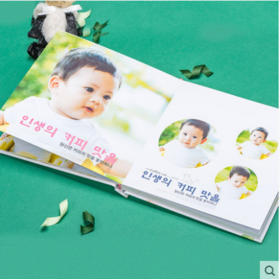 照片书定制宝宝相册 DIY手工情侣个人写真集制作儿童成长纪念册
