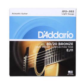 美产达达里奥民谣吉他弦EJ系列一套6根木吉他琴弦