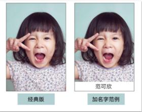 洗照片1寸2寸证件照大头贴不干背胶粘贴照片冲印打印幼儿园名字贴