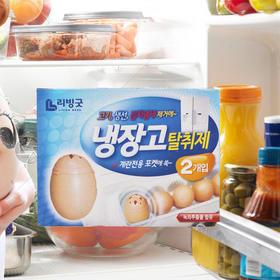 【买2送1】韩国原装进口 2枚装冰箱除味蛋 绿茶创意除味剂天然安全