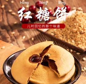 【五星级下午茶 酥脆香甜】潮汕特色小吃肚脐饼 230g 独立包装 暖身更暖心