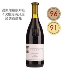 【膜拜托布雷JH96 RP91】托布雷酒庄小农庄干红2016 代表性的高端瓶