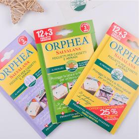 瑞士ORPHEA/奥菲雅 天然防虫香衣片 15片*2盒