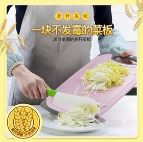 不发霉小麦秸秆切菜板 环保抗菌材质 不打滑不起屑 热卖