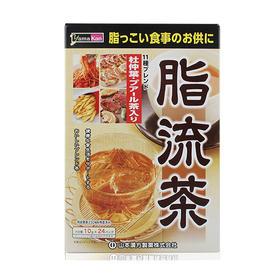 【香港直邮】山本汉方 脂流茶10g*24包