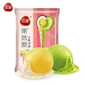 三全果然爱水果汤圆菠萝椰+奇异果/清醇草莓大汤圆元宵甜点320g-200903