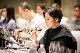 【970会员专享】中外权威大师联合点评,中国葡萄酒研讨大师班