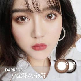 DARRENS小金环/小银环(年抛型)