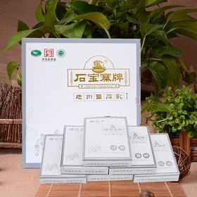 忠州豆腐乳如意4味6味礼盒装石宝寨牌豆腐乳农家自制开胃下饭菜