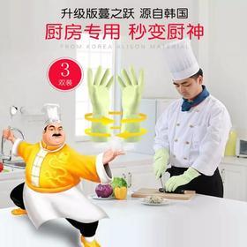 【韩国主妇热衷】切不断、割不坏、耐高温居家必备神器,蔓妙家务手套