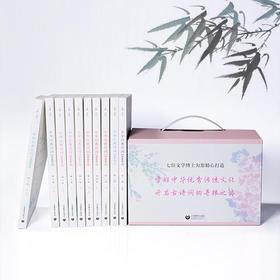 《中华经典诗词2000首》, 历代经典 全面权威 送名家阅读手账