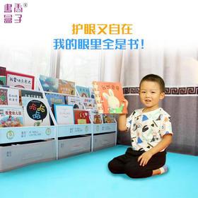 书香盒子 儿童阅读地垫
