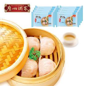 广州酒家 虾饺8袋装 早餐广式虾仁饺子早茶点心1.28kg