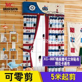 布料/卡通布/XC-9067棉麻磨毛立体贴布绣花卡通布