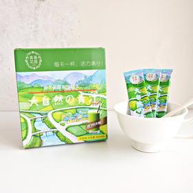 【买二送一】喜善花房 大麦若叶青汁 30条 90g/盒