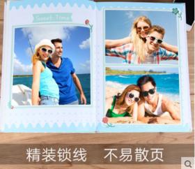 12寸相册制作旅行照片书特种纸锁线照片书