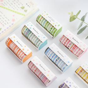 小清新细边和纸胶带手帐贴纸素材套装手账本diy装饰胶带