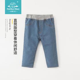 咕噜日记 宝宝多色水洗牛仔裤