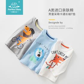 咕噜日记 男童全棉卡通印花长袖T恤