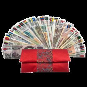 【涨知识】全新28国52张钱币外国纸币纸钞红包