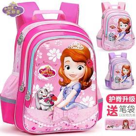 迪士尼女童书包小学生1-3-6年级6-12周岁苏菲亚女孩书包儿童背包5