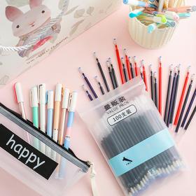 三年二班开学季学生书写量贩装中性笔套装30/50支笔100支笔芯批发