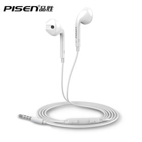 爱声半入耳式立体声线控耳机G601+ 兼容安卓和苹果手机