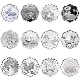 梅花形银币套装 2008年至2019年十二生肖扇形银币(共12枚)可分开购买