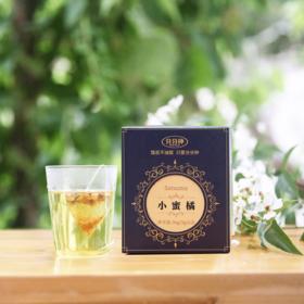 【买1送1】小蜜橘水果茶 花果茶 果粒茶 袋泡茶 茶包