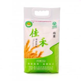 佳禾褐麦面粉丨匠心好麦一口吃出老味道丨2.5kg*2袋【严选X米面粮油】