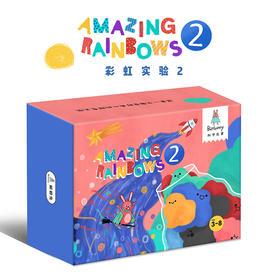 【3-8岁】儿童科学 Batbunny 彩虹实验套装!超好玩!一盒17个实验小游戏,小学二年级物理、化学课就学了?