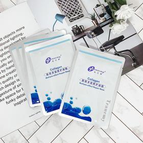 「敏感肌修复 温和不刺激」创尔美胶原蛋白敏感肌肤修护面膜 补水保湿 5片装